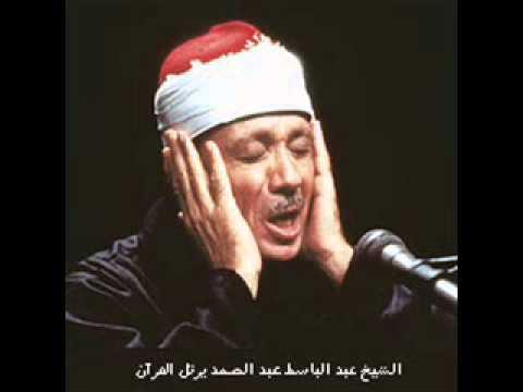 ^Abdou s-Samad ^Abdou l-Bassit.
