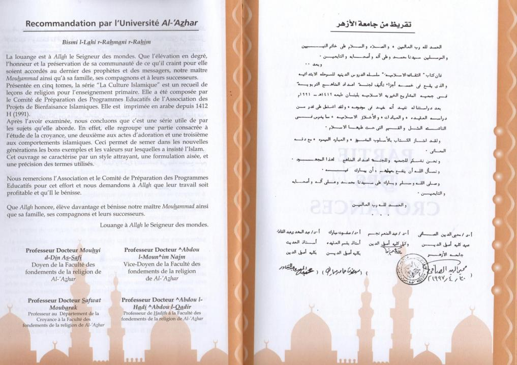Certificat apbif006