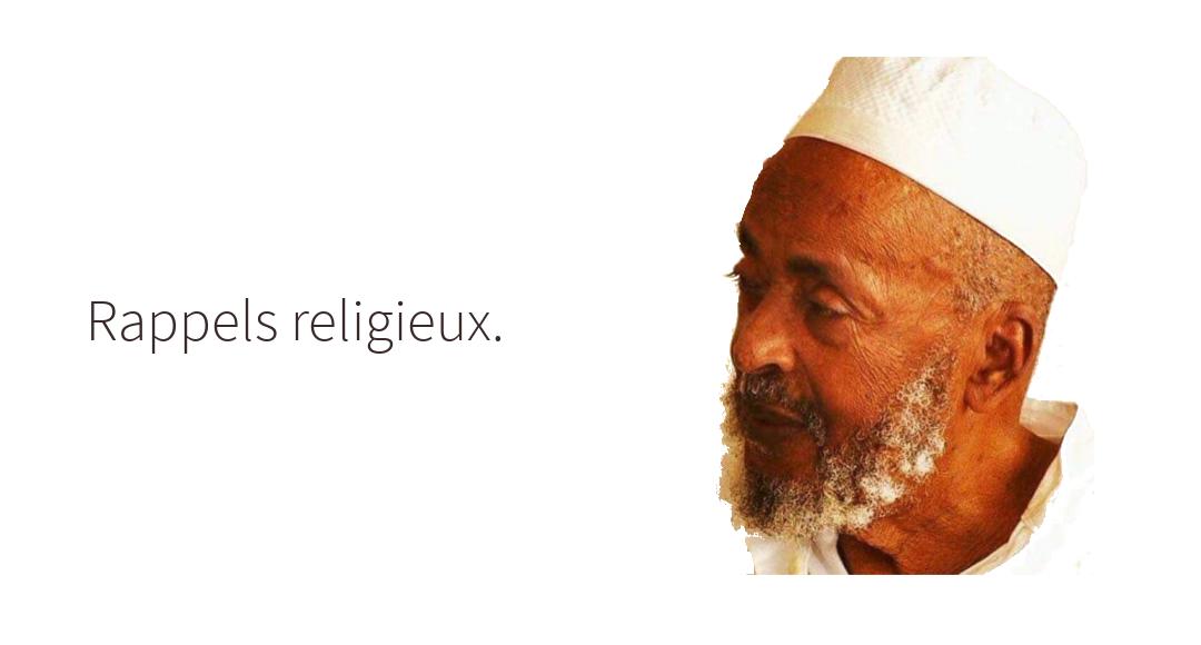 Chaykh abdou l-lah rappel religieux