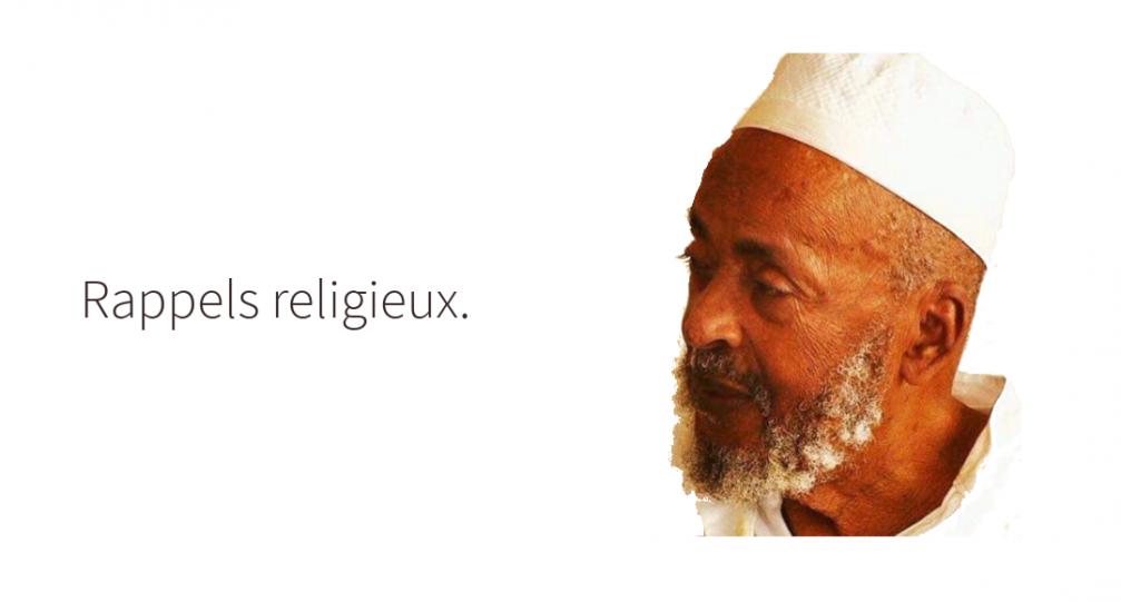 Chaykh abdou l lah rappel religieux