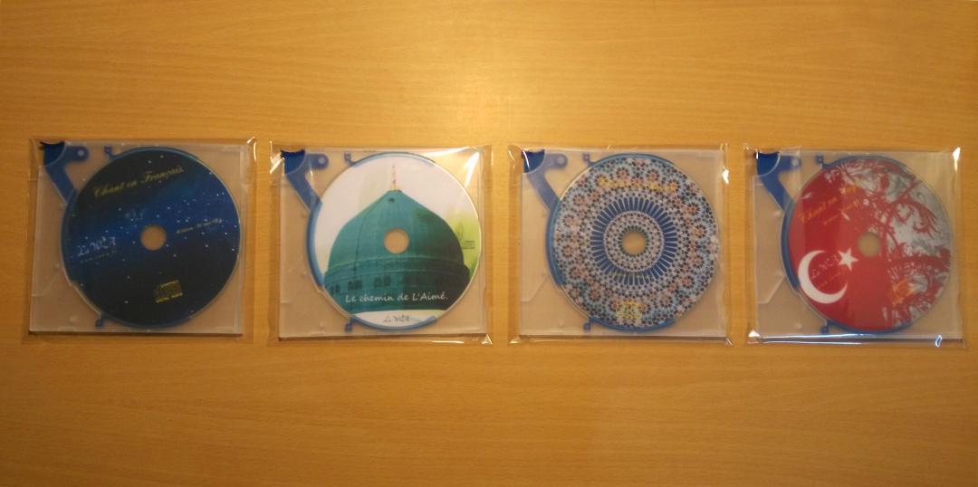 Haut de page cd prenium 1080