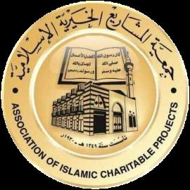 Logo aicp