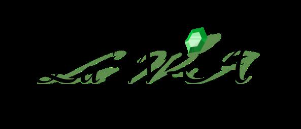 Logo de la wa noir sans fond blanc