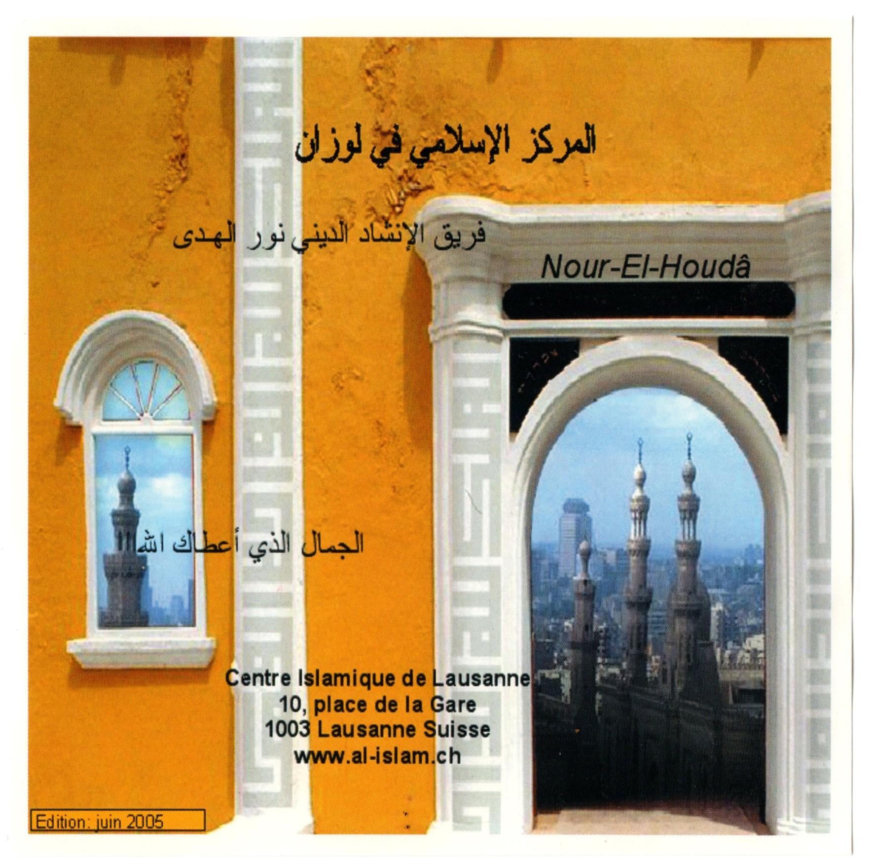 Nour El-Houdâ (origine)