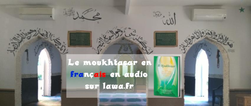 Photo de moukhtasar en francais en audio
