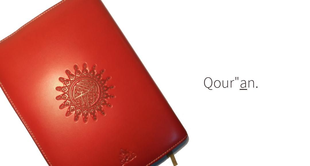 """Qour""""an en ligne"""